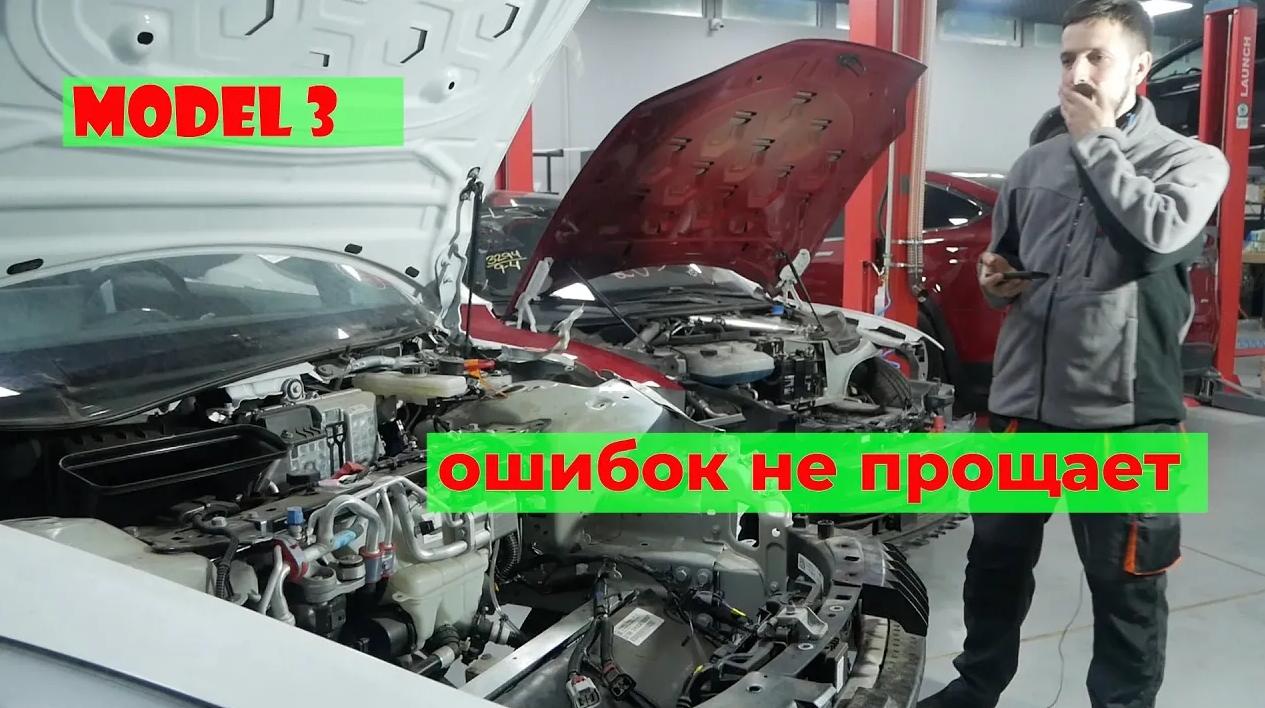 Tesla model 3 crash test пройдено?!?!